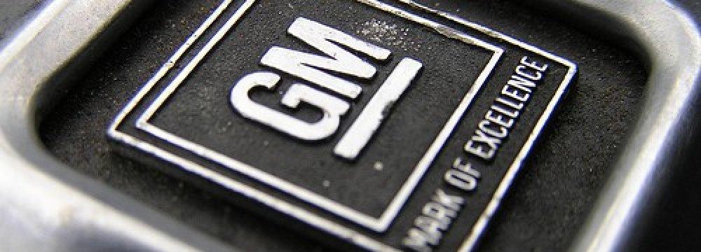 Trump Tariff Plan Threatens GM Korea Rescue