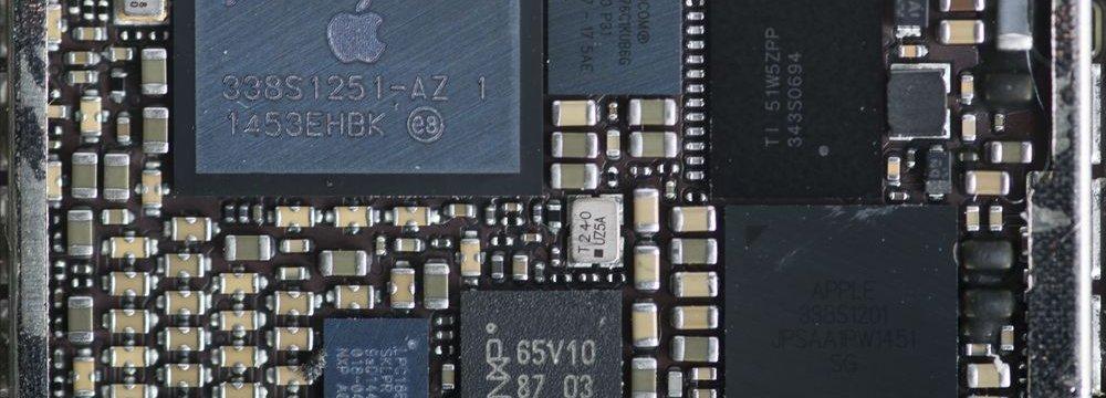 Computer Virus Cripples Chipmaker TSMC