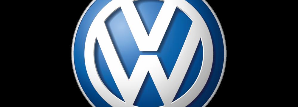 VW Teams Up With US Chipmaker