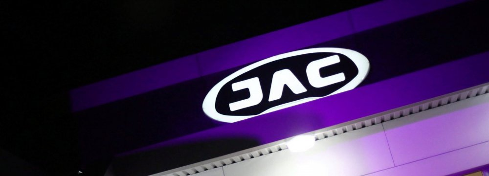 VW-JAC Joint Venture Approved in China