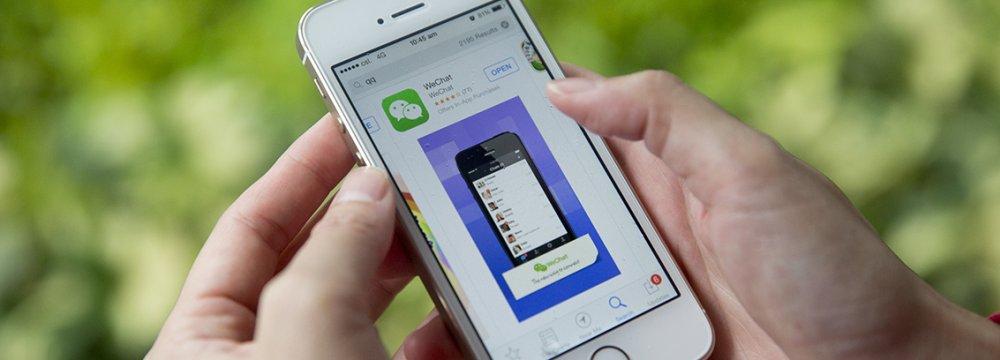 Russia Blocks WeChat