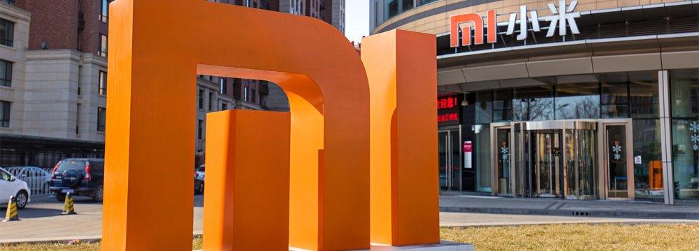 Xiaomi Applies for IPO