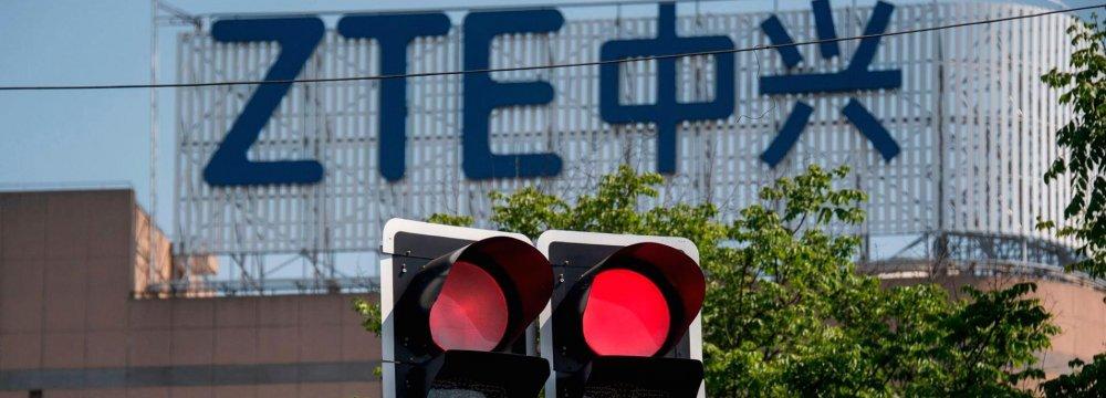 US Publishes Details of ZTE Settlement