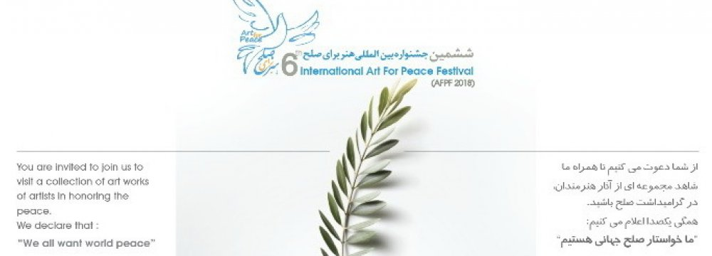 32 Nations to Attend Art for Peace Festival