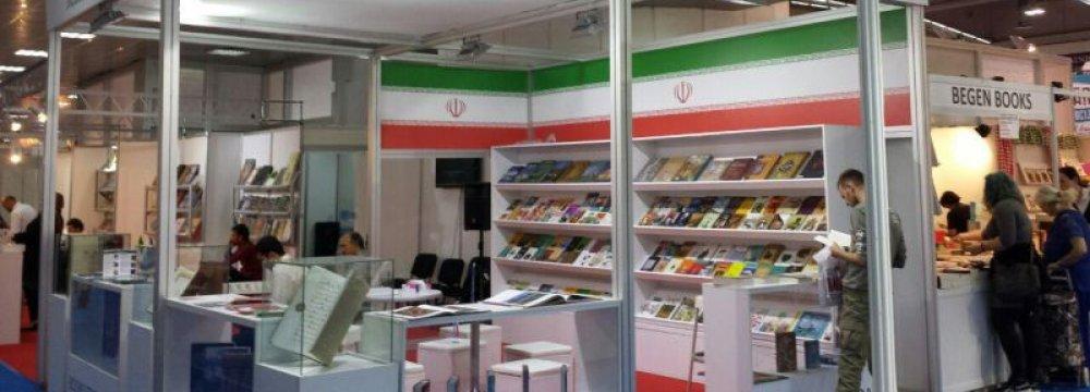 500 Iranian Titles at Belgrade Book Fair