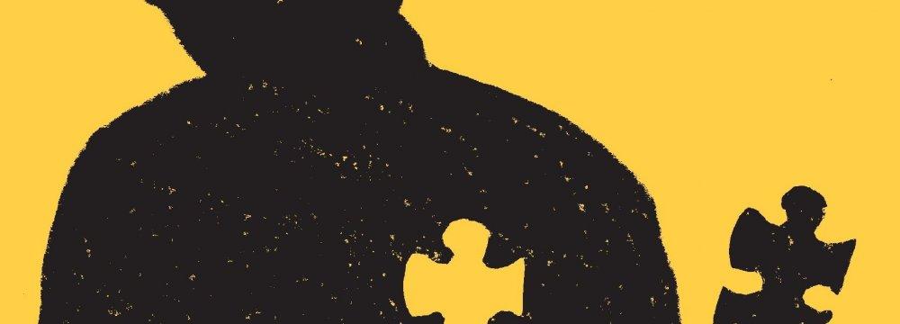 Haruki Murakami's Short Stories in Persian