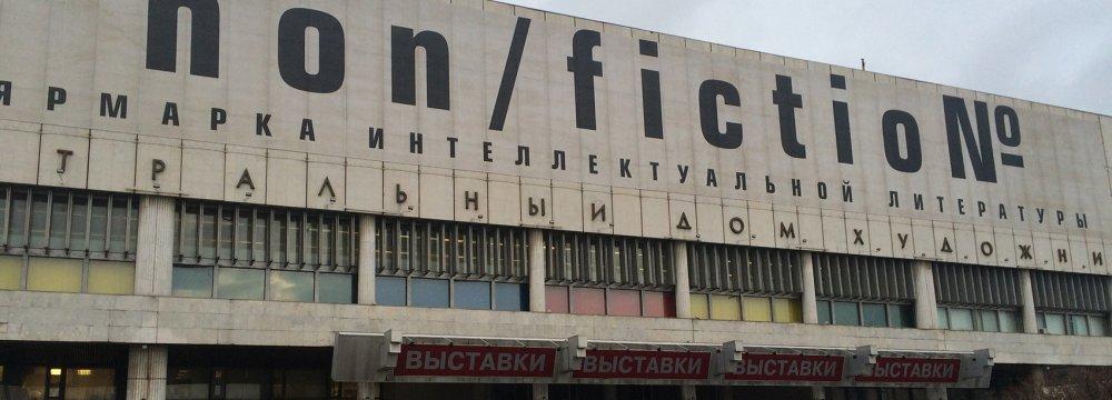 Iran Cultural Institute Attending Moscow Book Fair