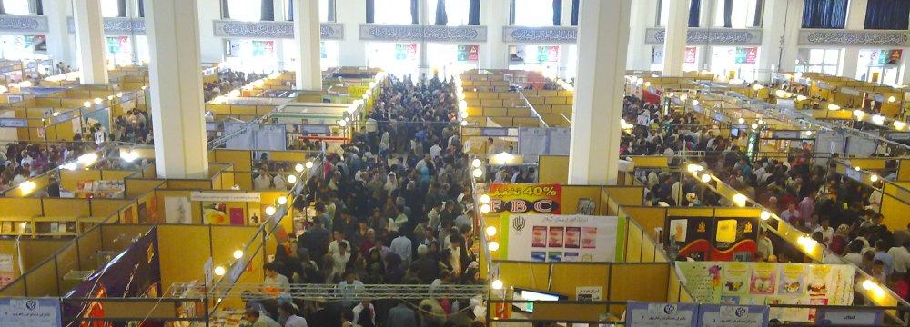 Tehran Book Fair Back to Old Venue
