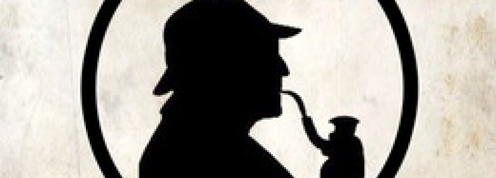 Competition for Illustrations on Sherlock Holmes Book