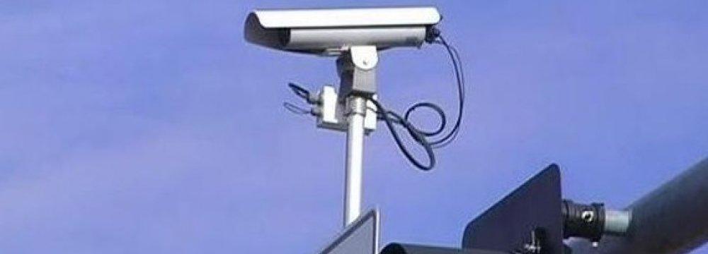 Advanced Traffic Surveillance Cameras