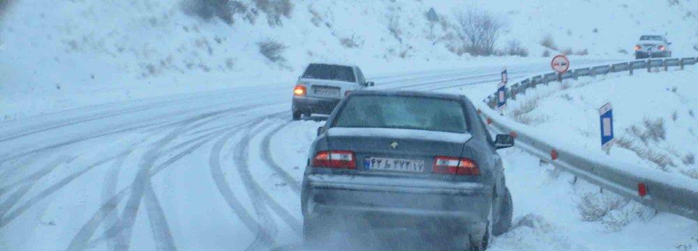 Chalus Road Closed