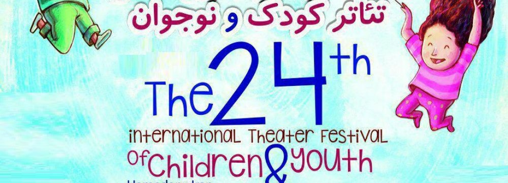 Children Theater Fest Receives 120 Foreign Entries