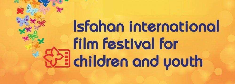 Isfahan Children's Film Festival Calls for Entries