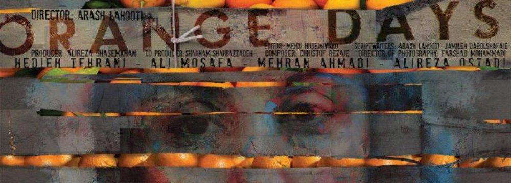 'Orange Days' and '3 Faces'   in Calgary Int'l Film Festival
