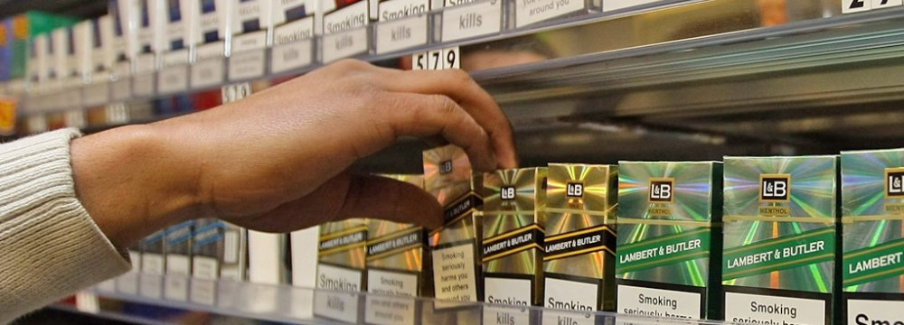 France to Raise Price of Cigarettes in Three Years