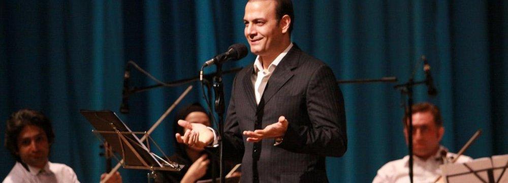Ghorbani Concert  in Amol