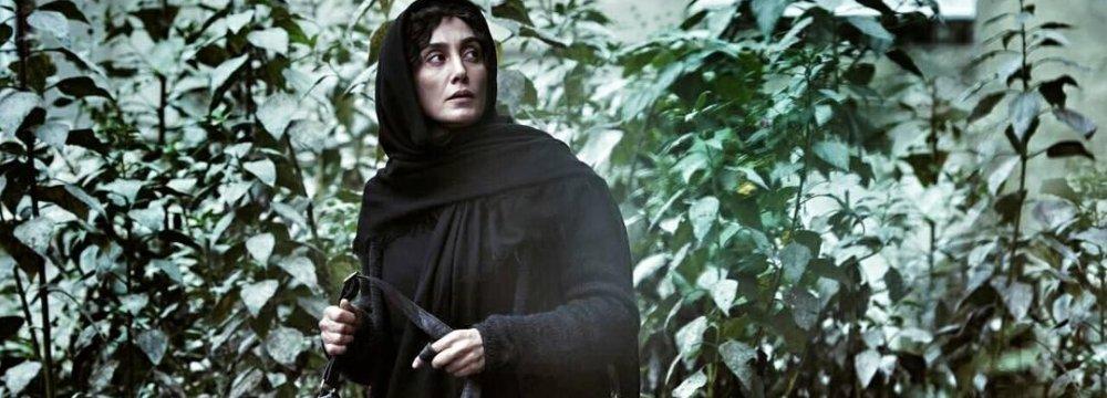 A screenshot from Ida Panahandeh's Israfil
