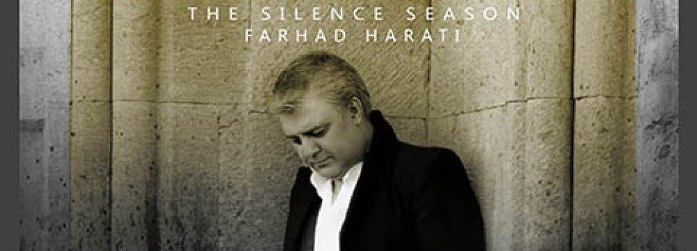 Harati's Recital in Rasht