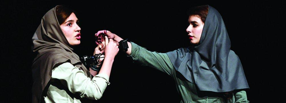 Koohestani's 'Hearing' on Stage in Lisbon