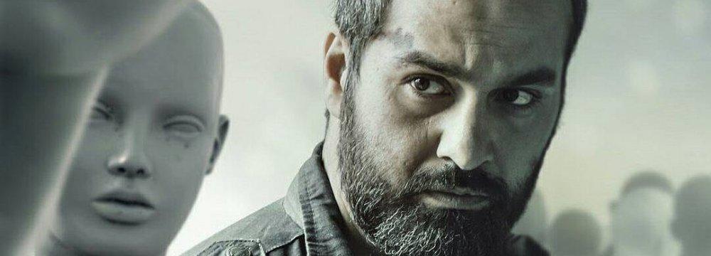 'Amir' Will Vie in Czech Film Festival