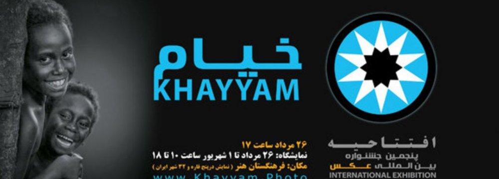 Omar Khayyam Photo Exhibit at Art Academy