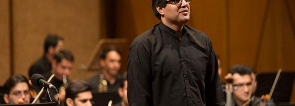 Kurdish Philharmonic Orchestra to Perform in Sanandaj