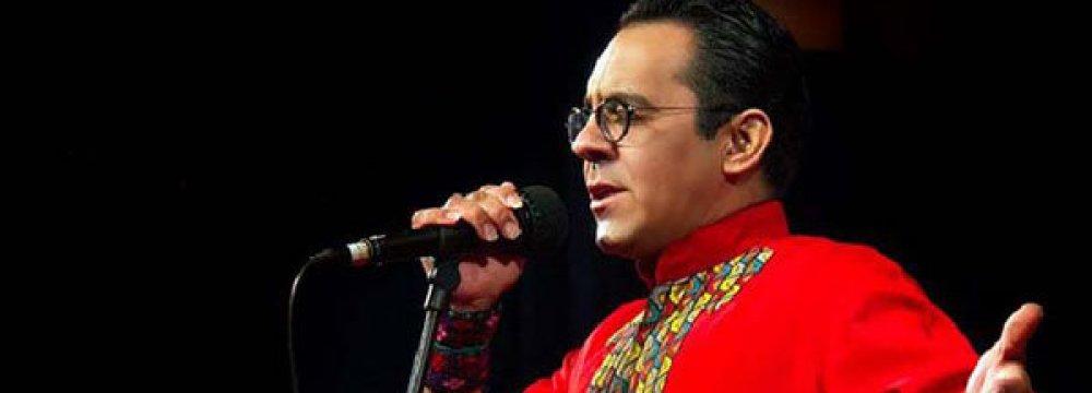 Kurmanji Concert by Mohsen Mirzazadeh