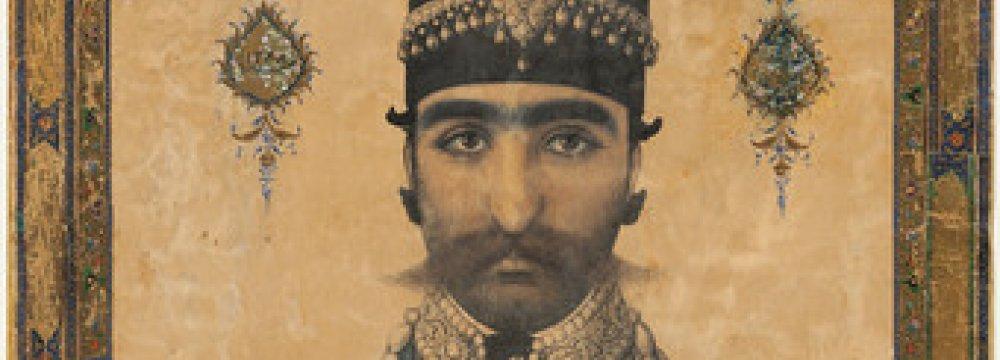 Past and Present Iranian Art at LA Museum