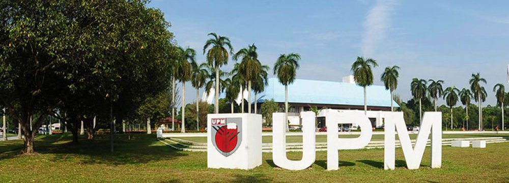 Malaysia University Offering Post-Graduate Persian Courses