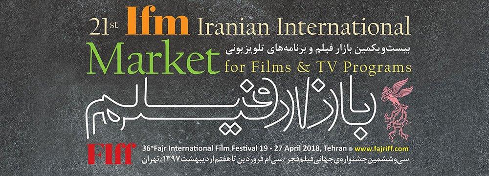 Domestic Film Producers Seek Int'l Buyers