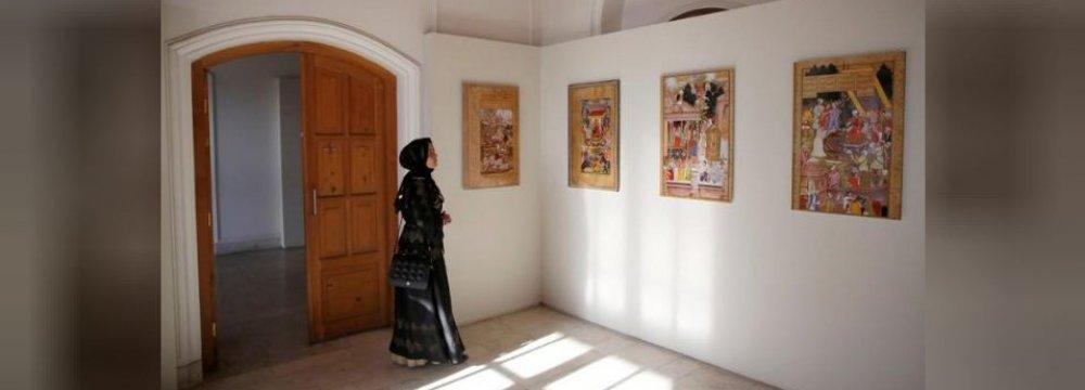 Rare Exhibition Brings Mughal Art Back to Kabul