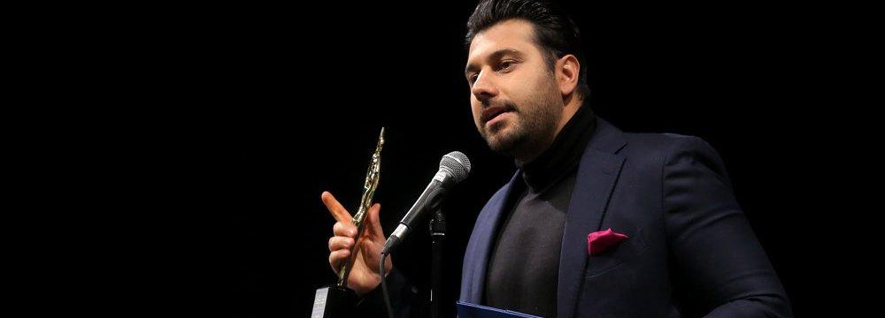 Musicema Celebration Presents Golden Awards