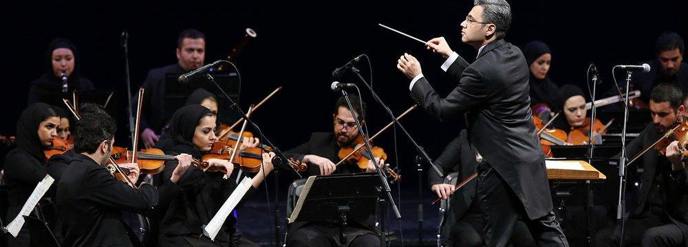 'Neynava' Performed at Vahdat Hall