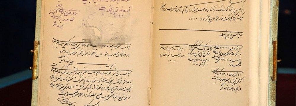 Oldest Cinema Document  on Display