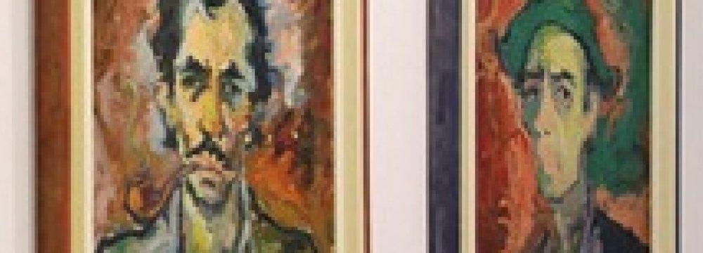 Faraji's Paintings
