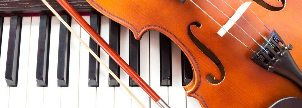 Piano, Violin Recital From 20th Century Masters
