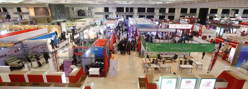 Tehran Press Exhibition Opens Oct. 27