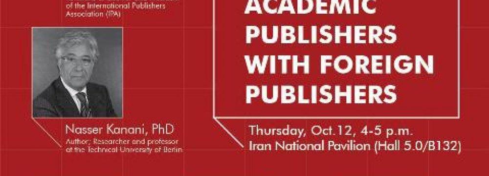 Academic Publishers to Attend Frankfurt Book Fair