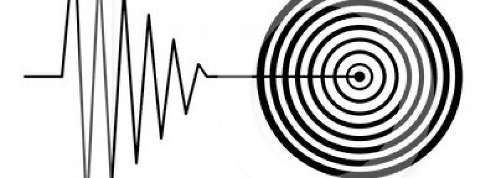 4 Afghans Killed in 5.1 Richter Fars Quake