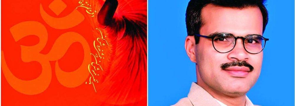 Rumi's Ghazals in Hindi