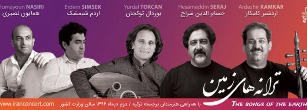 'Songs of Earth' Concert by Seraj