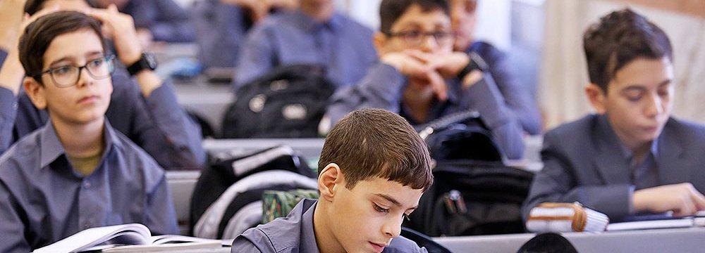 Primary School Grades
