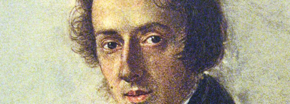 Piano Recital of Masters