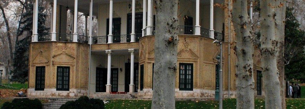 Niavaran Palace Museum