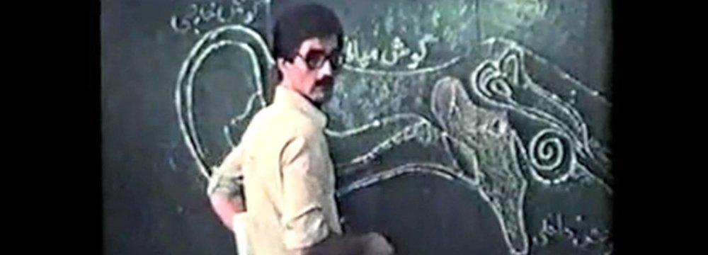 Kiarostami's Film With Two Endings