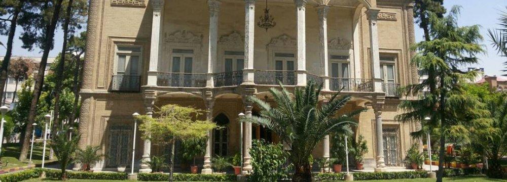 House of Sardar As'ad Bakhtiari