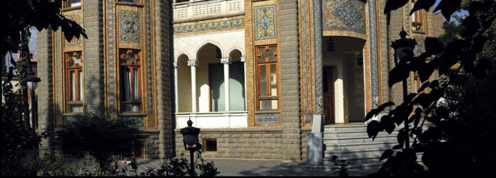 Shaqaqi House