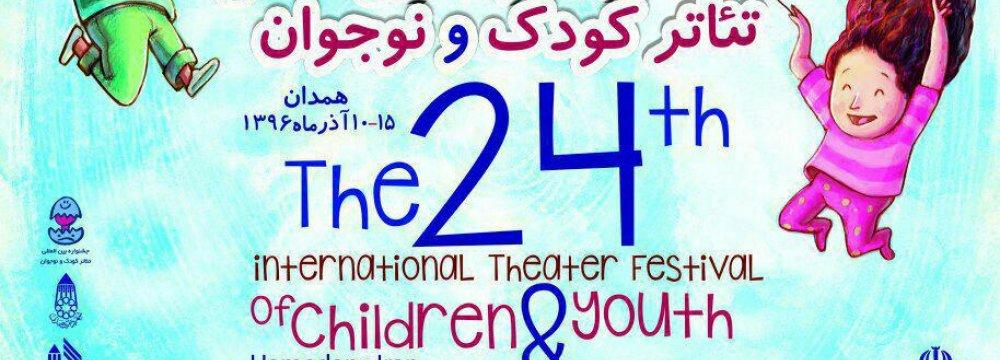 Int'l Theater Festival for Children Opens in Hamedan