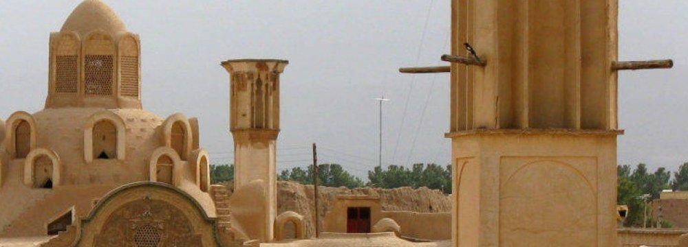 Kashan Historical Trip