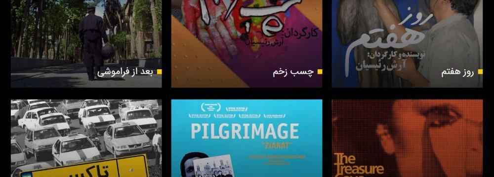 VOD Site Offers Documentaries